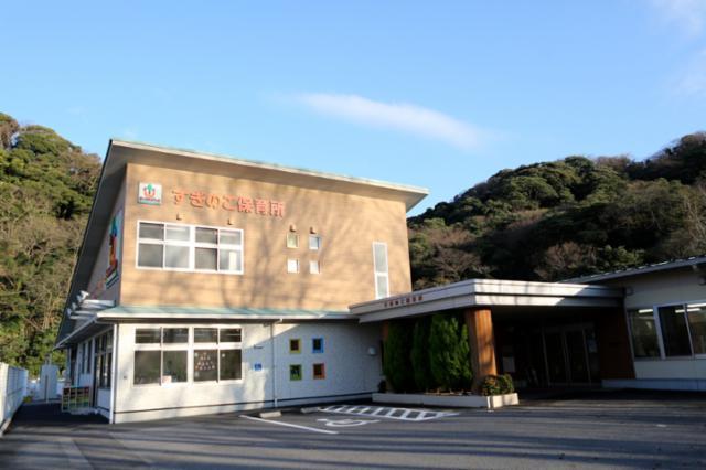 国立大学法人鳥取大学医学部附属病院すぎのこ保育所の画像・写真