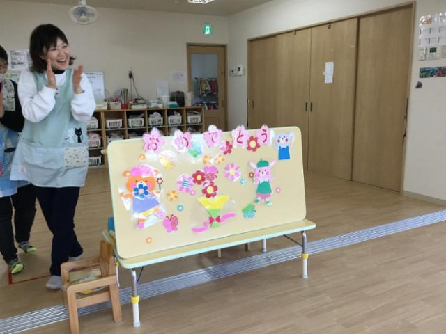 社会医療法人春回会長崎北病院サンキッズの画像・写真