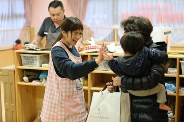医療法人ひまわり会中洲八木病院はちの木保育園の画像・写真