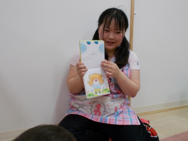 あい保育園 日本橋の画像・写真