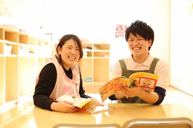 ヤマト運輸株式会社 宮城主管支店 店内保育所の画像・写真