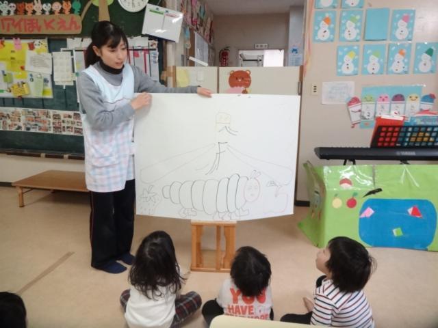 公益財団法人昭和会今給黎総合病院あい・アイ保育園の画像・写真